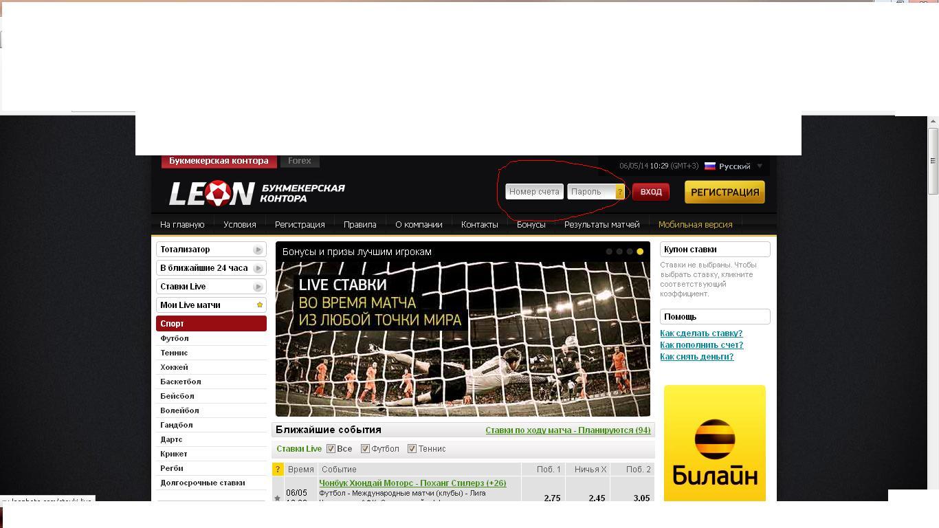 Создать сайт ставок на спорт бесплатно - конструктор сайтов 48
